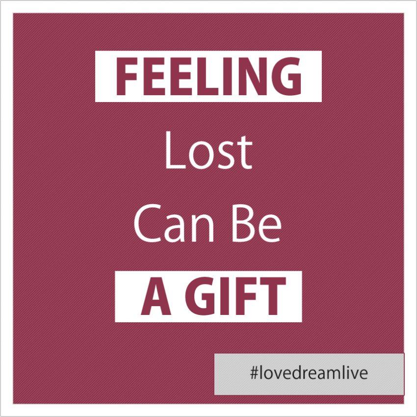 feeling-lost