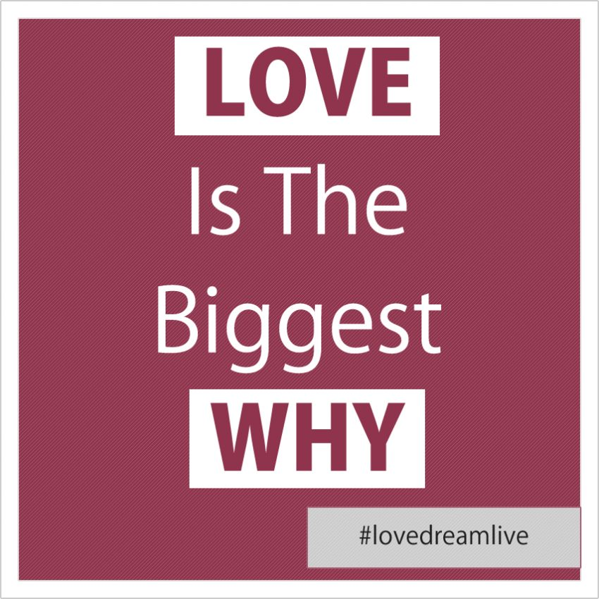love-big