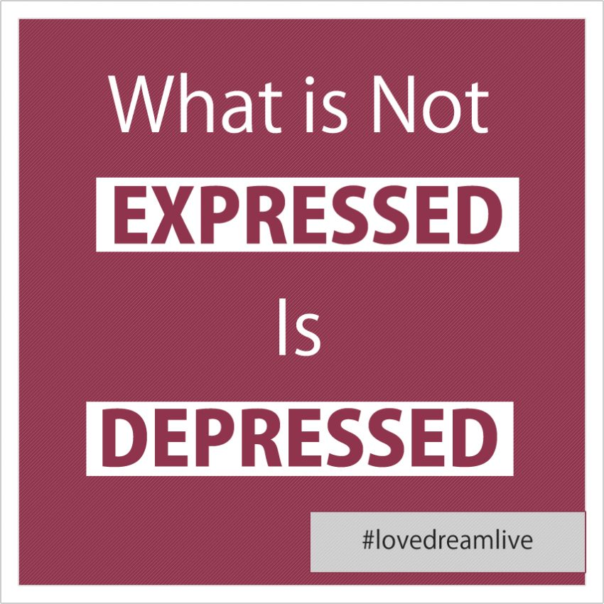 not-expressed-depressed
